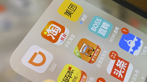 China launches campaign to clean up apps